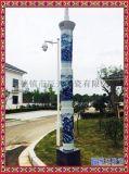 中式龍紋陶瓷瓷燈柱 景觀瓷燈柱 陶瓷瓷燈柱廠家