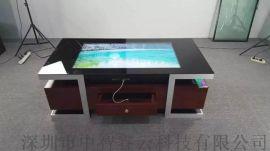 42寸触摸茶几 互动桌一体机 多点触控查询一体机