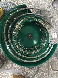 塑胶振动盘、五金振动盘