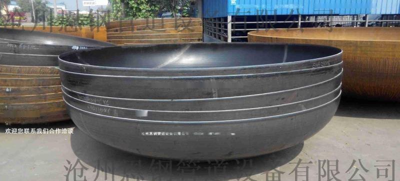 GB/T25198椭圆封头压力容器封头沧州恩钢
