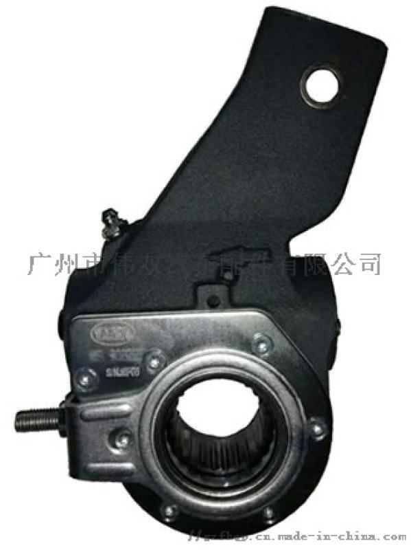 TATA80333自動調整臂