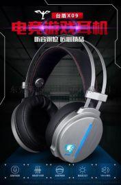 雪豹耳机x-09 网吧耳机 游戏耳机 电脑耳机