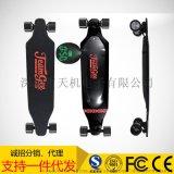 TeamGee 超薄四轮电动滑板车无线遥控成人滑板