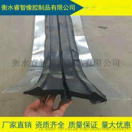 淮北中埋式钢边止水带是什么材质的