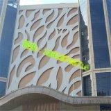 铝单板幕墙_铝单板定制_广西铝单板幕墙材料厂家