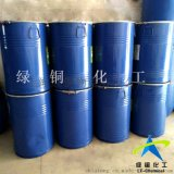 上海碳六防水剂LT面料防泼水剂