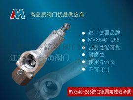 进口超高压锻钢微启式安全阀