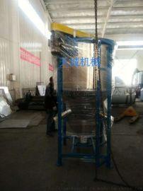 重庆不锈钢大型饲料颗粒搅拌机塑料粉末混合机