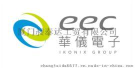 华仪EEC电子 安规测试仪器与电源供应器 变频电源