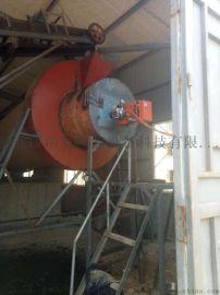 山西淘汰燃煤锅炉改造天然气燃油,干燥设备热源改造
