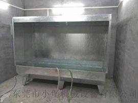 专业生产水帘柜 单双工位喷漆台 喷油柜厂家