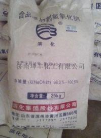 滨化片碱脱**脱硝专用 山东济南食品级/工业级