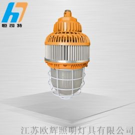 LED防眩防爆泛光灯,LED防爆泛光灯,LED防爆灯厂家