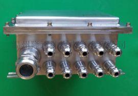 80端子-4进30出不锈钢防爆接线箱