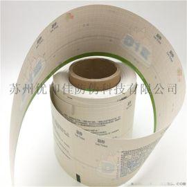 票务公司卷筒折叠门票防伪安全线门票厂家票券印刷