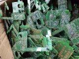收集处置HW13有机树脂类废物,含铜废料回收