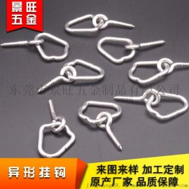 厂家金属挂钩 承受力度强 牢固 订做各种异形钩扣