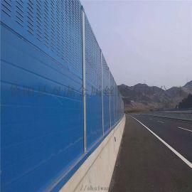金属环保声屏障 公路道路隔音墙 冷却塔厂区隔音屏障