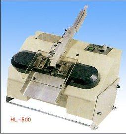 HL-500功率晶体成型机
