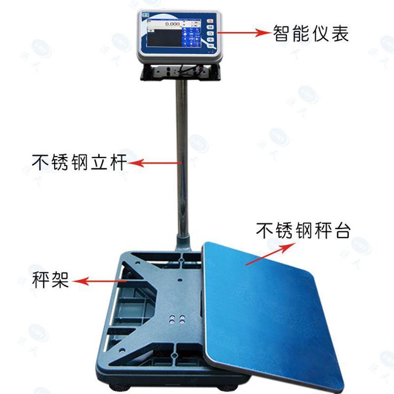 厂家供应广东60公斤私立医院医疗废具分类管理工业秤系统