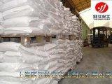 轻质碳酸钙,超细轻质碳酸钙,轻质碳酸钙价格