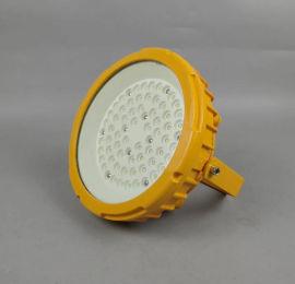 化工厂隔爆型LED防爆灯,60wled防爆节能灯