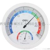 西安哪里检定校准温湿度表,温湿度计