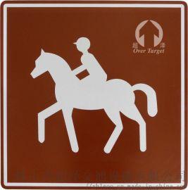 佛山超泽 交通指示牌 旅游景点标志牌 反光标志牌