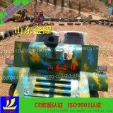 漂移坦克全自動坦克廠家一手貨源直營