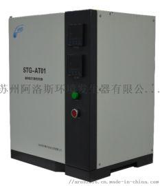 实验用精密水蒸气发生器STG-AT01