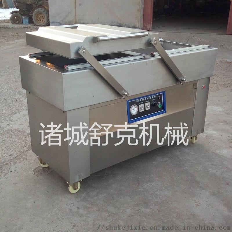 下凹式熟食真空包装机