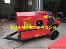 小型混凝土泵适用范围