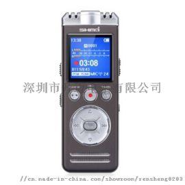 微型高清摄像录音笔推荐_降噪录音笔_深圳市升迈电子