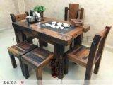 萬豪船木家具老船木茶桌椅組合功夫泡茶桌