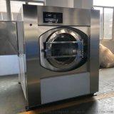 通洋賓館洗滌設備 酒店洗滌機械 賓館水洗機