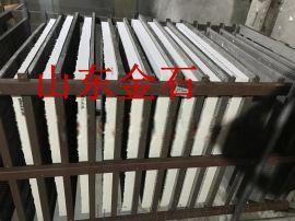 机械工业专用陶瓷纤维板