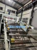 亚克力板材设备 亚克力板材生产线