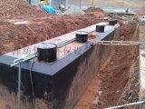 城镇污水生活污水处理设备一体化处理