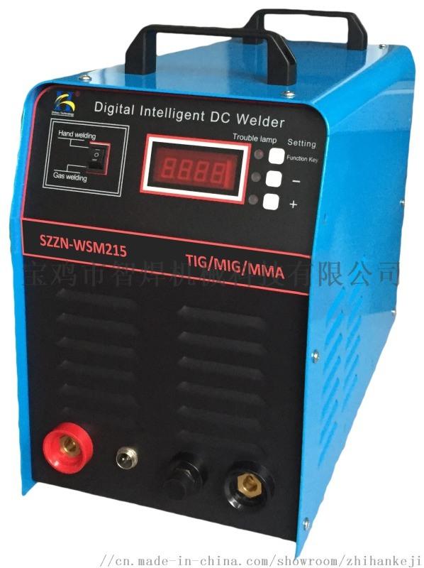 数字智能电焊机-数字智能高频、高聚焦度氩弧焊215