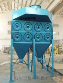 滤芯除尘器、 LMC-H型滤筒除尘器