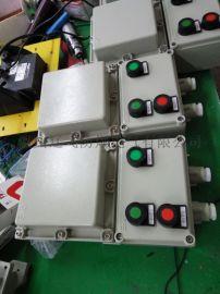 LBQC-9N防爆磁力起动器/防爆电动机保护启动器