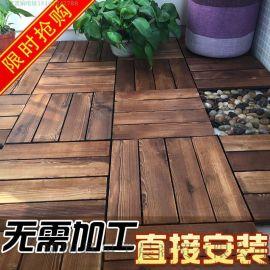 免安装 拼接地板 户外地板  碳化户外地板