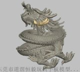 广州3D产品设计公司,东莞3D产品设计公司,抄数
