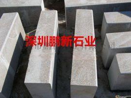 深圳花岗岩石凳 芝麻白园林石雕石桌 园林石凳