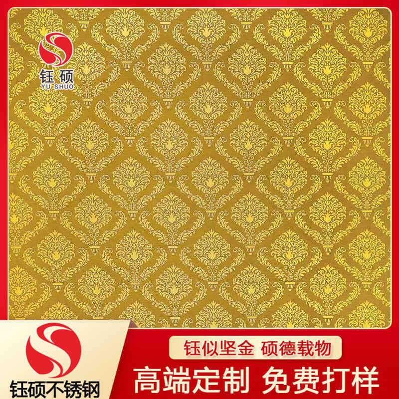 上海装饰板厂家_古铜色拉丝无指纹花纹板生产厂