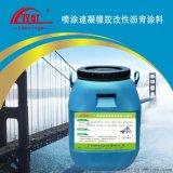 高分子橡胶沥青防水涂料 施工范围