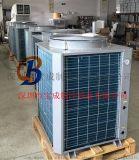 空氣能熱水器爲員工提供洗浴熱水_空氣能熱水器