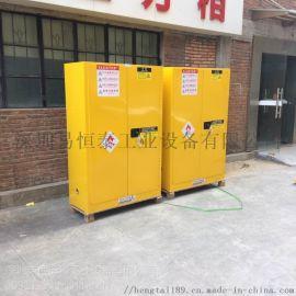 大连防火安全柜45加仑化学品防爆柜