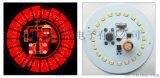 萊士電子 全新DOB系列 3-60W 家用照明方案