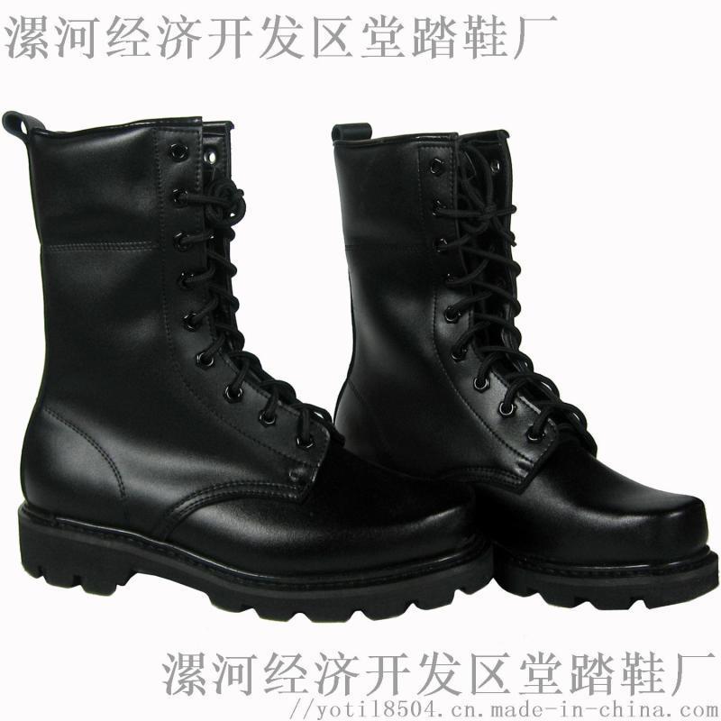 9寸高腰靴子全皮固特异登山靴沙漠靴厂家